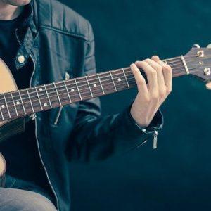 מתנה לגיטריסט